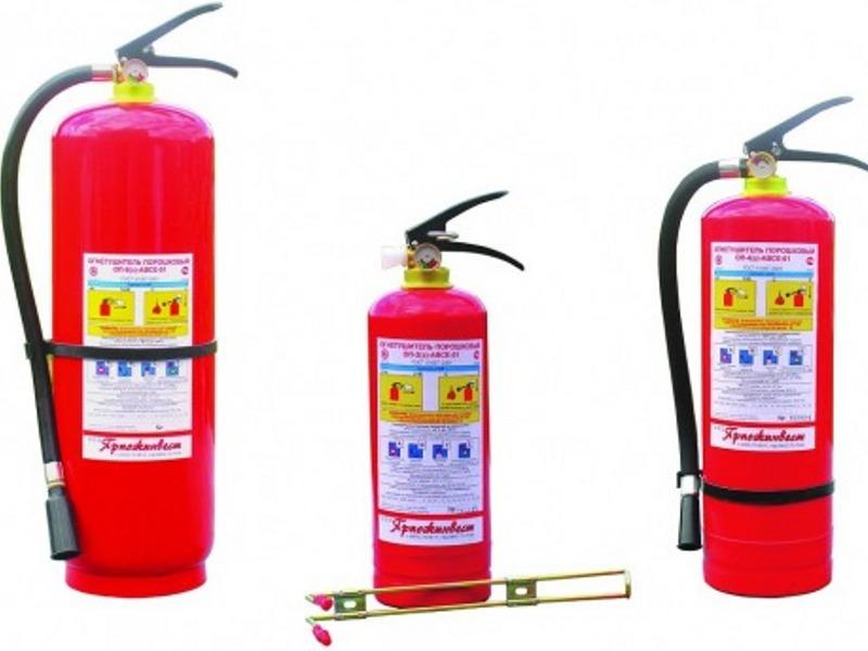 приборы для пожаротушения