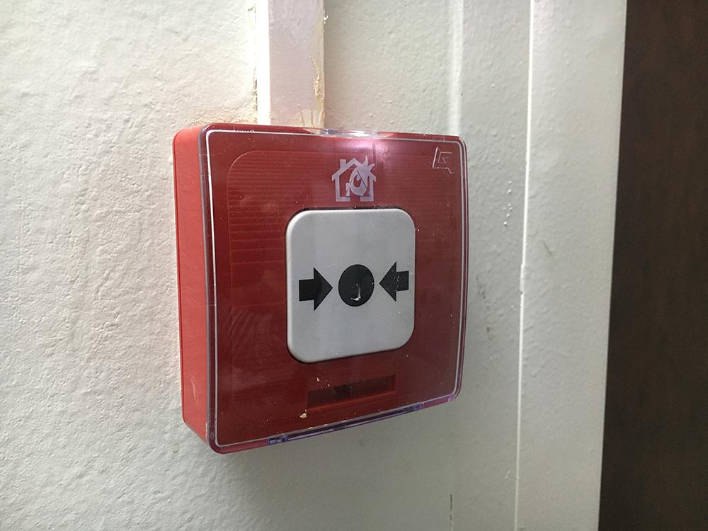 Моя крепость: правила безопасности у себя дома