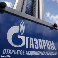 Собрание, посвященное промышленной безопасности производственных объектов.